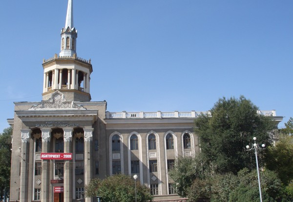 International university of kyrgyzstan