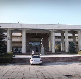 Kyrgyz Russian Slavic University