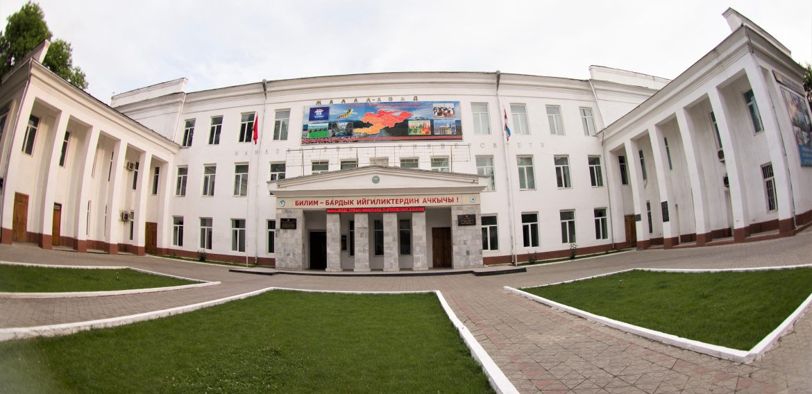 BMDC (Bangladesh) recognized Medical Universities in Kyrgyzstan