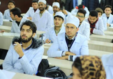 WHO recognized medical universities in Kyrgyzstan