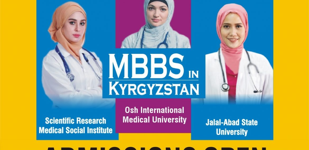 Medical Colleges in Kyrgyzstan