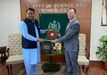 Ambassador of the Kyrgyz Republic to the Islamic Republic of Pakistan H.E. Mr. Erik Beishembiev met with the Federal Minister for Science and Technology of Pakistan H.E. Mr. Chaudhry Fawad Hussain.