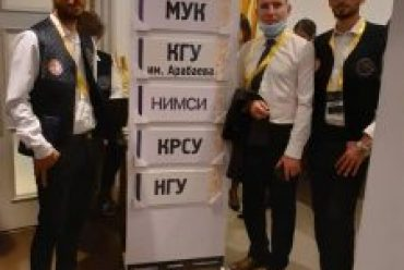 Good luck to our team NIMSI competing in the Enactus Kyrgyzstan National Competition taking place in Bishkek from 28-29 May!